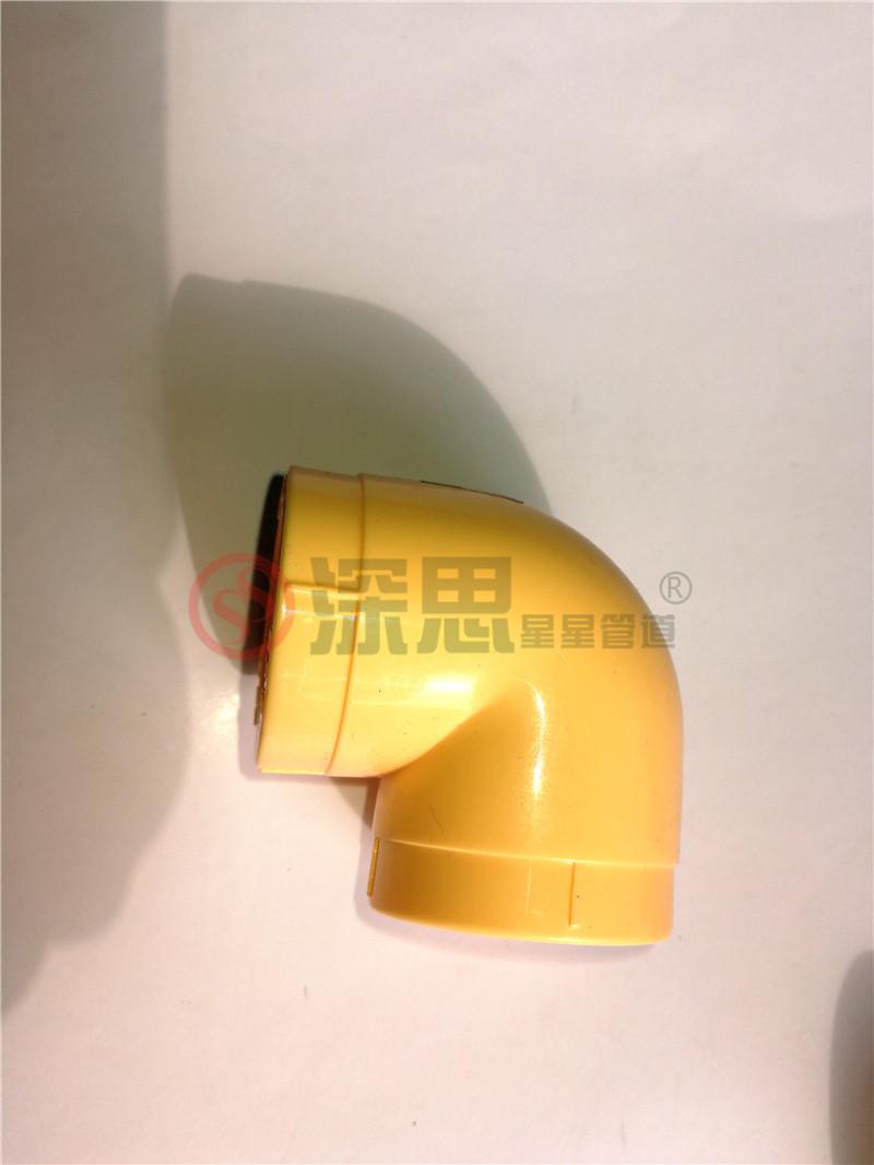 深思PP-R黄色系列-08