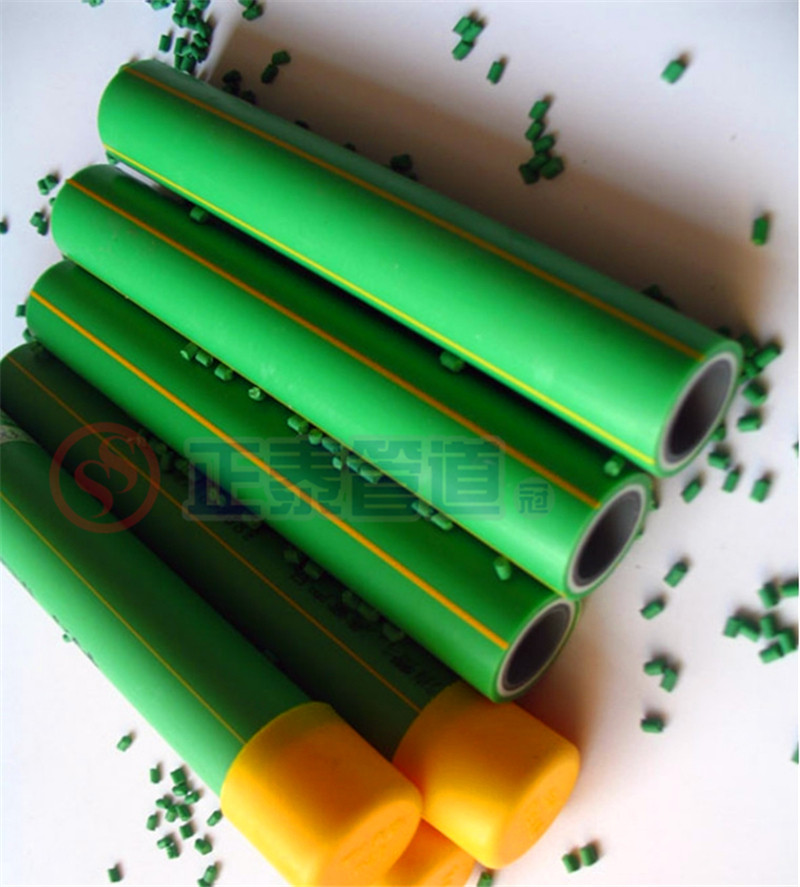 正泰PP-R绿色系列-11