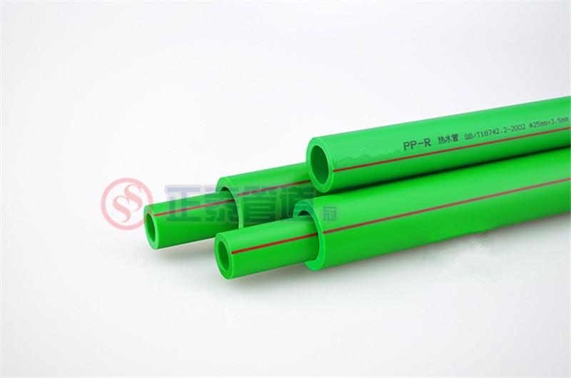 正泰PP-R绿色系列-01