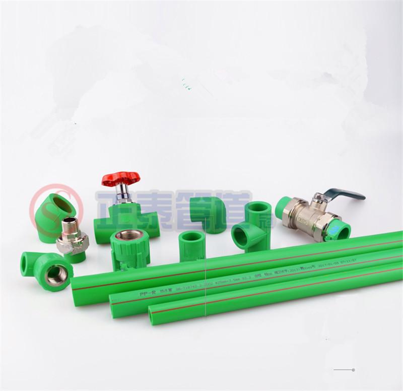 正泰PP-R绿色系列-04