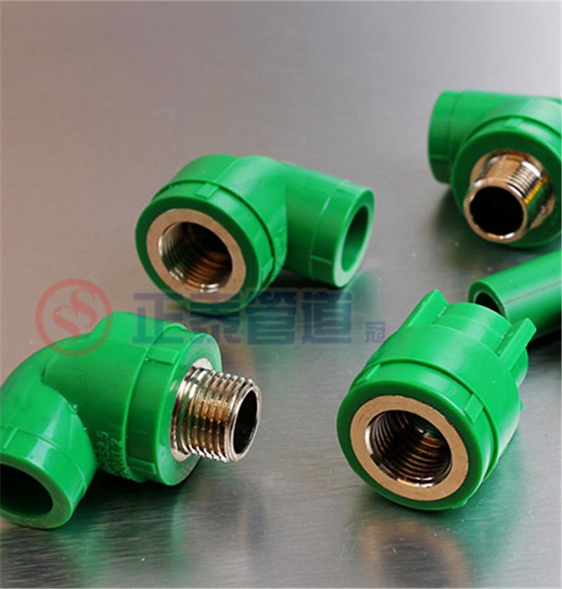 正泰PP-R绿色系列-12