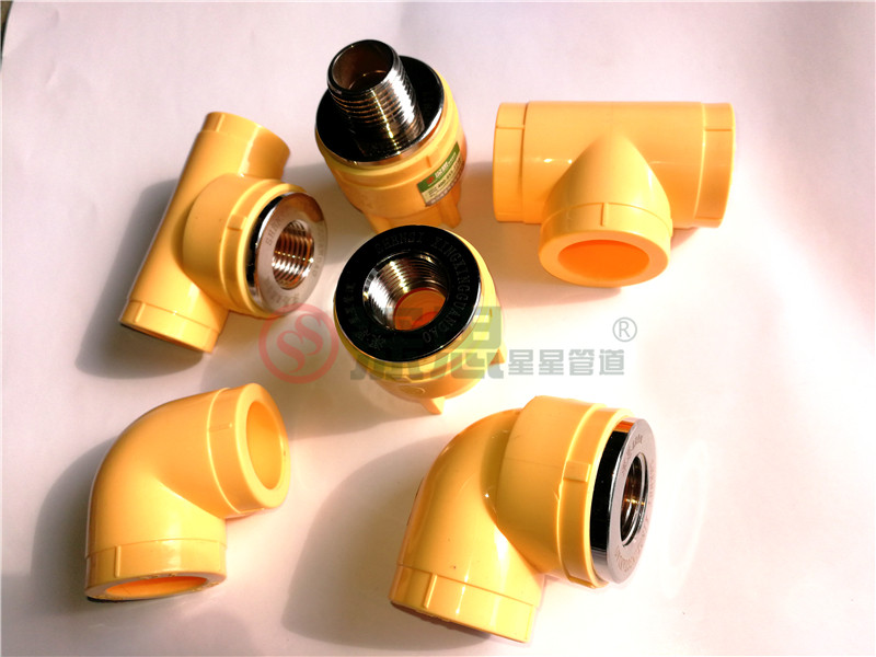 深思PP-R黄色系列-04