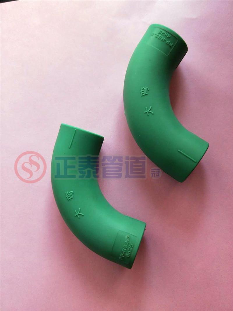 正泰PP-R绿色系列-07