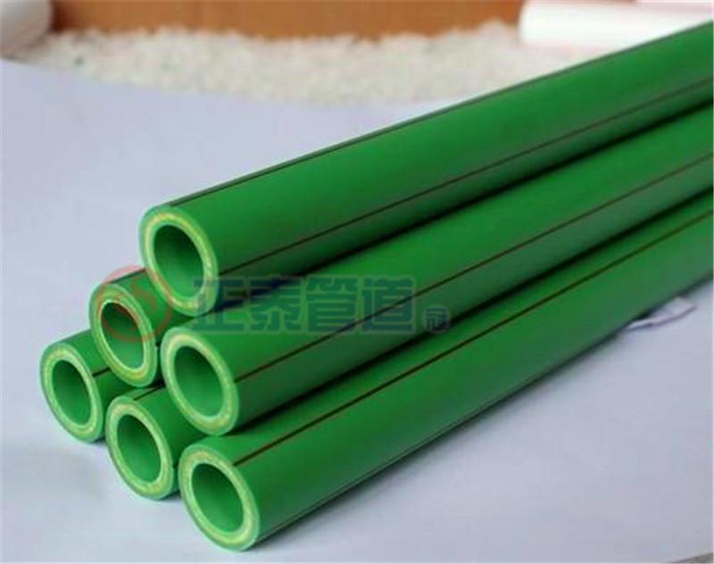 正泰PP-R绿色系列-09